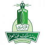 King_Abdulaziz_University_(emblem)